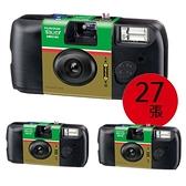 3C LiFe FUJI SIMPLE ACE IOS 400 負片拋棄式傻瓜相機 3入組 (27張)