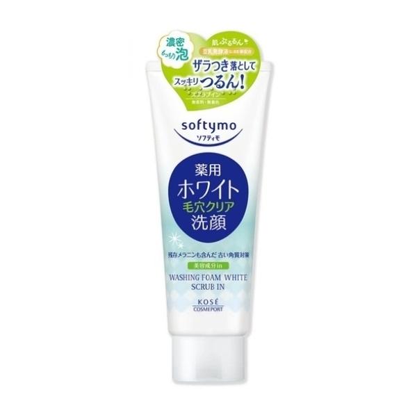 絲芙蒂 嫩白柔珠洗顏霜 150g  (2入組)