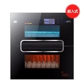 萬保萊嵌入式消毒櫃家用120L大容量三層廚房高溫鑲嵌式消毒碗筷櫃 藍嵐