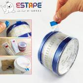 【ESTAPE】抽取式OPP封口透明膠帶|色頭藍|2入(14mm x 55mm/易撕貼)