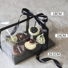 蛋糕盒甜品盒4粒6粒透明黑色木糠杯馬芬杯子紙杯蛋糕盒子蛋糕盒布丁加高厚-凡屋FC