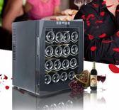 酒櫃 BW-50D1 電子紅酒櫃恒溫酒櫃 葡萄酒櫃 冷藏櫃 mks 瑪麗蘇