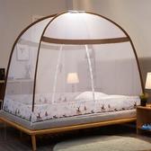 加密加厚蒙古包蚊帳免安裝1.5米1.8m雙人床家用1.2米單人宿舍紋帳