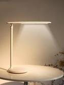 LED臺燈護眼書桌可充電式插電兩用