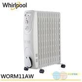 Whirlpool 惠而浦 11片葉片機械式電暖器 WORM11AW