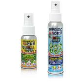 【奇買親子購物網】ECHAIN TECH 熊掌防蚊液(12H強效型60ml/6H微涼型100ml)