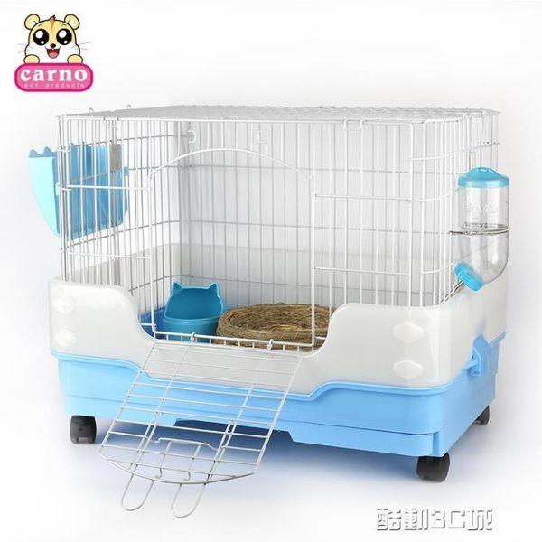 寵物籠 CARNO卡諾兔籠 豚鼠荷蘭豬兔子籠子特大號別墅 帶托盤抽屜防噴尿 創想數位DF