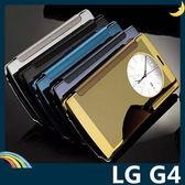 LG G4 H815 半透鏡面保護套 防刮側翻皮套 原裝同款 超薄簡約 手機套 手機殼