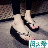 夾腳拖鞋 人字拖女厚底坡跟夾腳涼拖鞋時尚外穿鬆糕底防滑沙灘鞋夏【風之海】