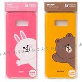 {新安} 原廠公司貨 Samsung S8+ S8Plus LINE FRIENDS 兔兔 熊大 背蓋 保護殼 手機殼 背蓋 硬殼 薄殼