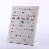 戒指架首飾品架珠寶櫃台絨布展示道具戒指座珠寶首飾展示道具 快速出貨免運