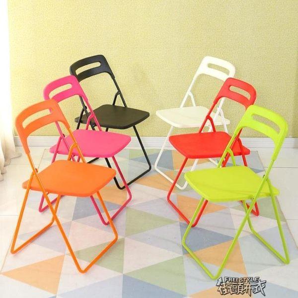 折疊椅子凳子靠背塑料便攜簡約現代創意培訓辦公家用戶外成人餐桌 街頭布衣