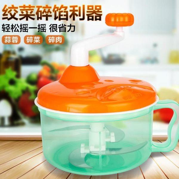 手動切菜機多功能廚房家用神器【99狂歡8折購物節】