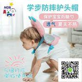 護頭寶寶防摔頭部保護墊小孩防撞帽嬰兒學走路護頭枕兒童學步神器 歐歐流行館