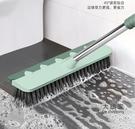 浴室地板刷 浴室刷 衛生間家用長柄硬毛擦洗牆清潔地板刷子用刷浴室磚廁所神器