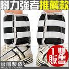 台灣製 重力10磅綁腿沙包沙袋4.5公斤...