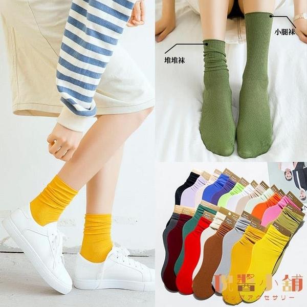 7雙裝 日系素色堆堆襪襪子女中筒襪潮薄款長筒【倪醬小舖】