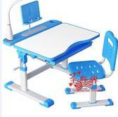 兒童書桌 兒童學習桌書桌簡約家用桌子椅套裝作業寫字桌小學生課桌椅可升降T 1色