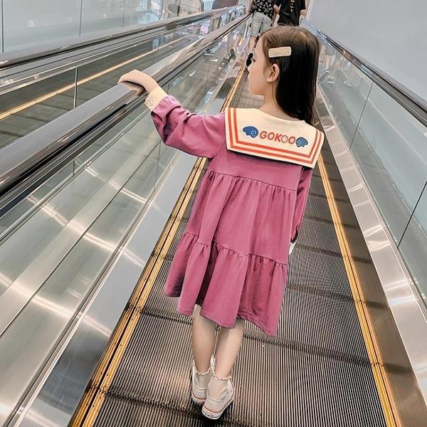洋裝 女童連身裙秋裝2020新款中大童女孩學院風洋氣長袖裙子兒童公主裙 牛年新年全館免運