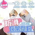現貨 快速出貨【小麥購物】防滑衣架掛勾 ...