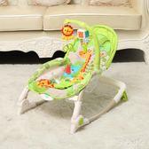 嬰兒搖椅躺椅安撫椅新生兒搖籃床電動搖搖椅兒童寶寶哄睡哄娃神器 DJ239『伊人雅舍』