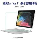 新微軟Surface Pro4/5/6/...