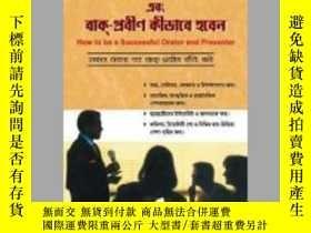 二手書博民逛書店Super-Hit罕見JokesY405706 V&S Publishers Ed... ISBN: