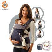 一件85折免運--揹帶前抱式嬰兒揹帶腰凳夏季多功能透氣兒童背袋凳新生兒抱帶寶寶揹帶