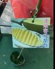 花花世界_水果苗--波羅蜜鳳梨肉--熱帶水果/4吋/40-60cm/Ts