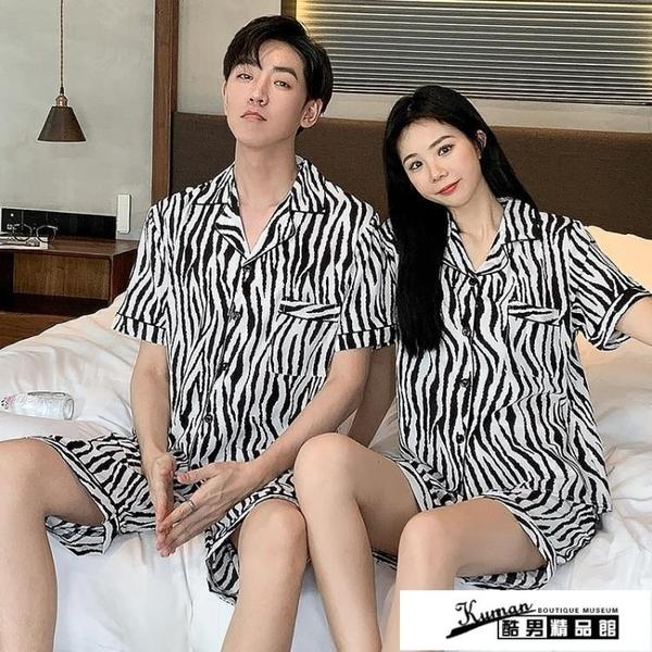 睡衣 ins情侶睡衣夏季冰絲薄款短袖網紅爆款2021年男女士真絲綢家居服 酷男