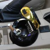 汽車車載創意多功能煙灰缸車用車內個性金屬煙灰缸帶蓋led燈通用  蜜拉貝爾