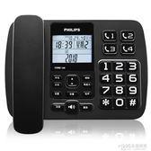 電話機 電話機老人機大按鍵語音報號 固定座機 一鍵撥號 1995生活雜貨