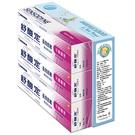 舒酸定牙齦護理牙膏120g X3入促銷組【愛買】