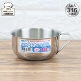 理想牌316不鏽鋼學生湯碗10cm杯碗兒童碗-大廚師百貨