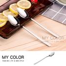 湯匙 鋸齒 挖勺 304不銹鋼 餐具 副食品 勺子 蘋果泥 冰淇淋 304不鏽鋼挖果湯匙【P389】MY COLOR