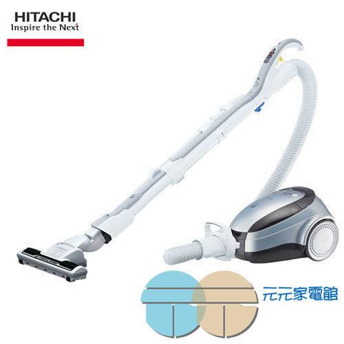 HITACHI 日立 610W免紙袋吸塵器 CVSK11T / CV-SK11T ^^ ~