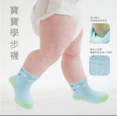 《DKGP387 》寬口彩虹點點短襪童襪腳底止滑兩種顏色三段尺寸單雙