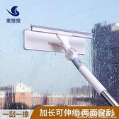 擦玻璃神器雙面家用高樓可伸縮刮玻璃清潔器抹窗戶搽刷洗刮水工具 科炫數位