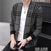 秋冬季格子針織開衫男士毛衣外套韓版拼色薄款夾克衫男青年上衣潮 有緣生活館