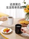 咖啡杯富光凡生系列馬克杯情侶水杯子男女家居辦公咖啡杯牛奶杯早餐杯子 寶貝寶貝計畫 上新