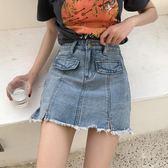 夏裝女裝正韓高腰毛邊小開叉牛仔半身裙顯瘦裙褲牛仔褲闊腿褲短褲 森雅誠品