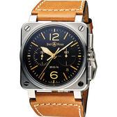 Bell & Ross Golden Heritage 軍事飛行機械計時腕錶-42mm BR0394-ST-G-HE