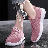 新款透氣飛織運動鞋女網面跑步鞋老北京布鞋軟底一腳蹬媽媽鞋 現貨快出