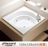 【台灣吉田】T408-120 方形壓克力按摩浴缸120x120x54cm