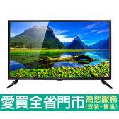 奇美43型LED液晶電視TL-43A500含配送到府+標準安裝【愛買】