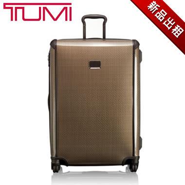 [行李箱出租] TUMI TEGRA LITE 29吋 (最新趨勢以租代替買