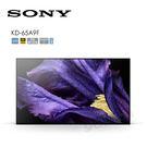 【勝豐群音響新竹】OLED預購 SONY KD-65A9F  OLED 800 萬自發光精準控光像素
