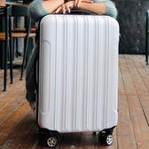 新款20寸小行李箱女皮箱 橙子