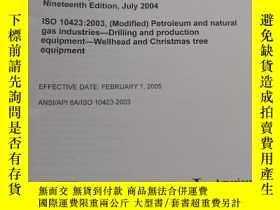 二手書博民逛書店Specification罕見for Wellhead and