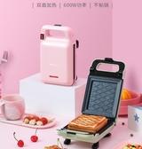 麵包機金正三明治機早餐機家用輕食機華夫餅面包機多功能加熱吐司壓烤機220V JD 寶貝計畫